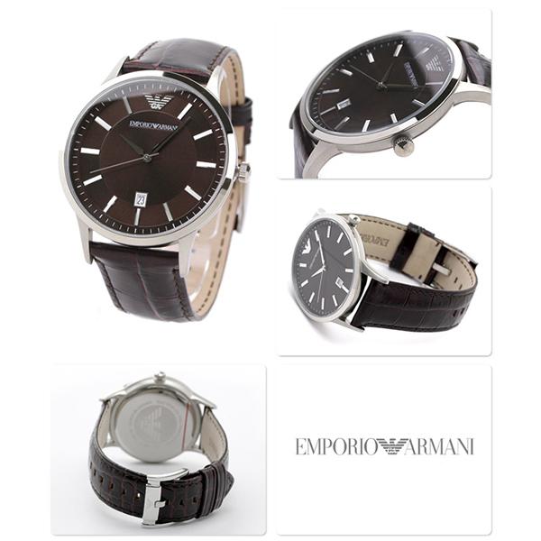 Relógio EMPORIO ARMANI AR2413