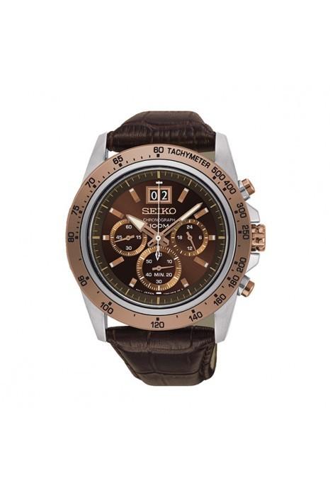 Relógio SEIKO Neo Sports Castanho