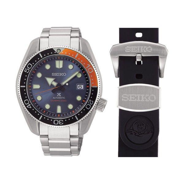 Relógio SEIKO Prospex Prateado SPB097J1