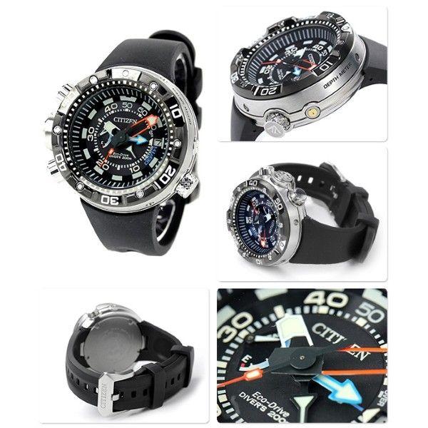 Relógio CITIZEN Promaster Aqualand BN2024-05E