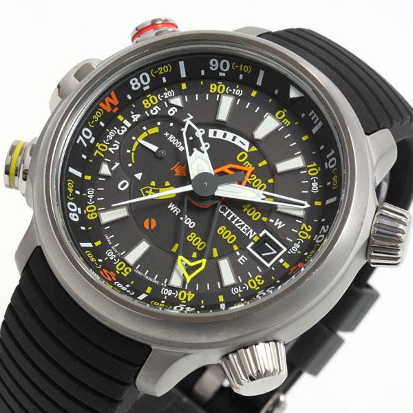 Relógio CITIZEN Promaster Land Altichron BN4021-02E