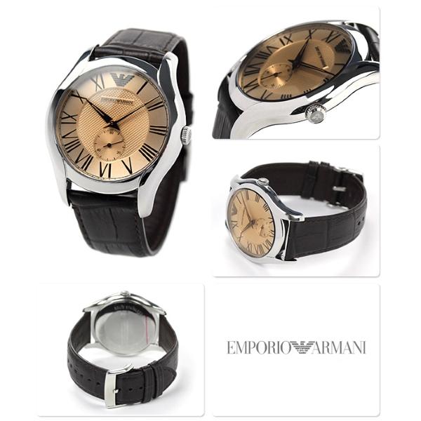 Relógio EMPORIO ARMANI AR1704